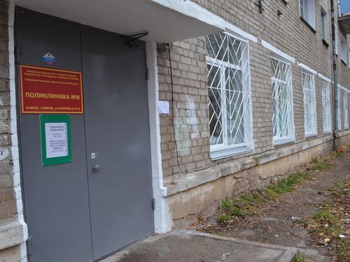 На ул. Попова откроется полноценная поликлиника
