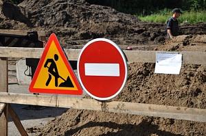 С 21 октября движение по улице Профсоюзной будет ограничено