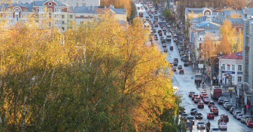 Осень Октябрь Киров