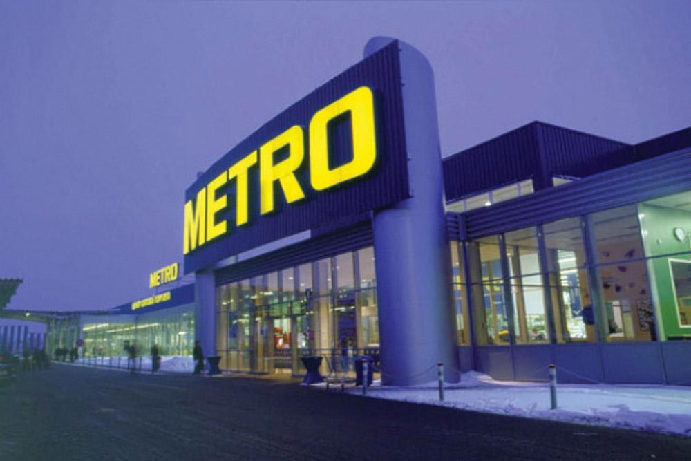 .В кировском «Metro Cash and Carry» искали санкционные продукты