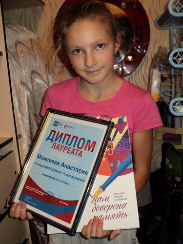 В Кировской области определены самые читающие школьники