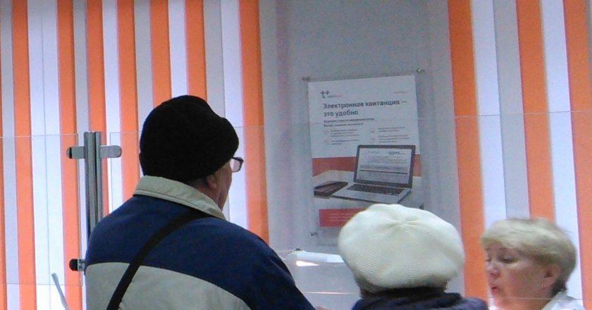 Кировский филиал ОАО «ЭнергосбыТ Плюс» открыл в Кирово-Чепецке модернизированный офис продаж и обслуживания