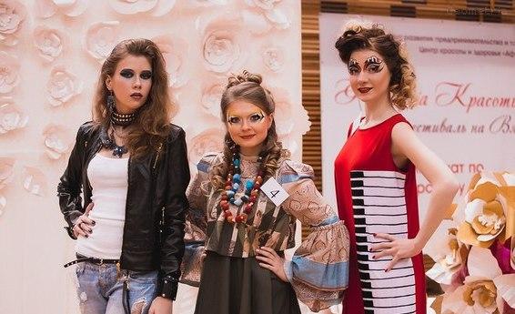 В Кирове пройдёт межрегиональный фестиваль «Формула красоты»