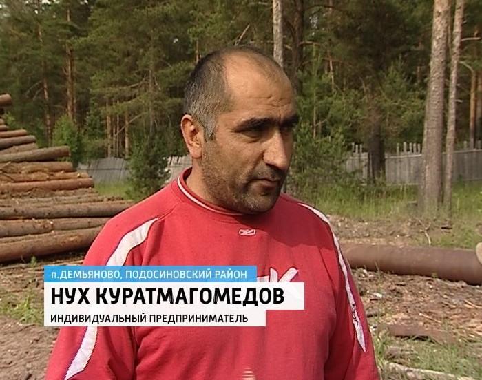 Владельца лесопилки в Демьяново приговорили по статье «теракт»