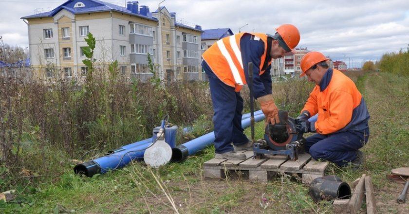 ККС рабочие водопровод