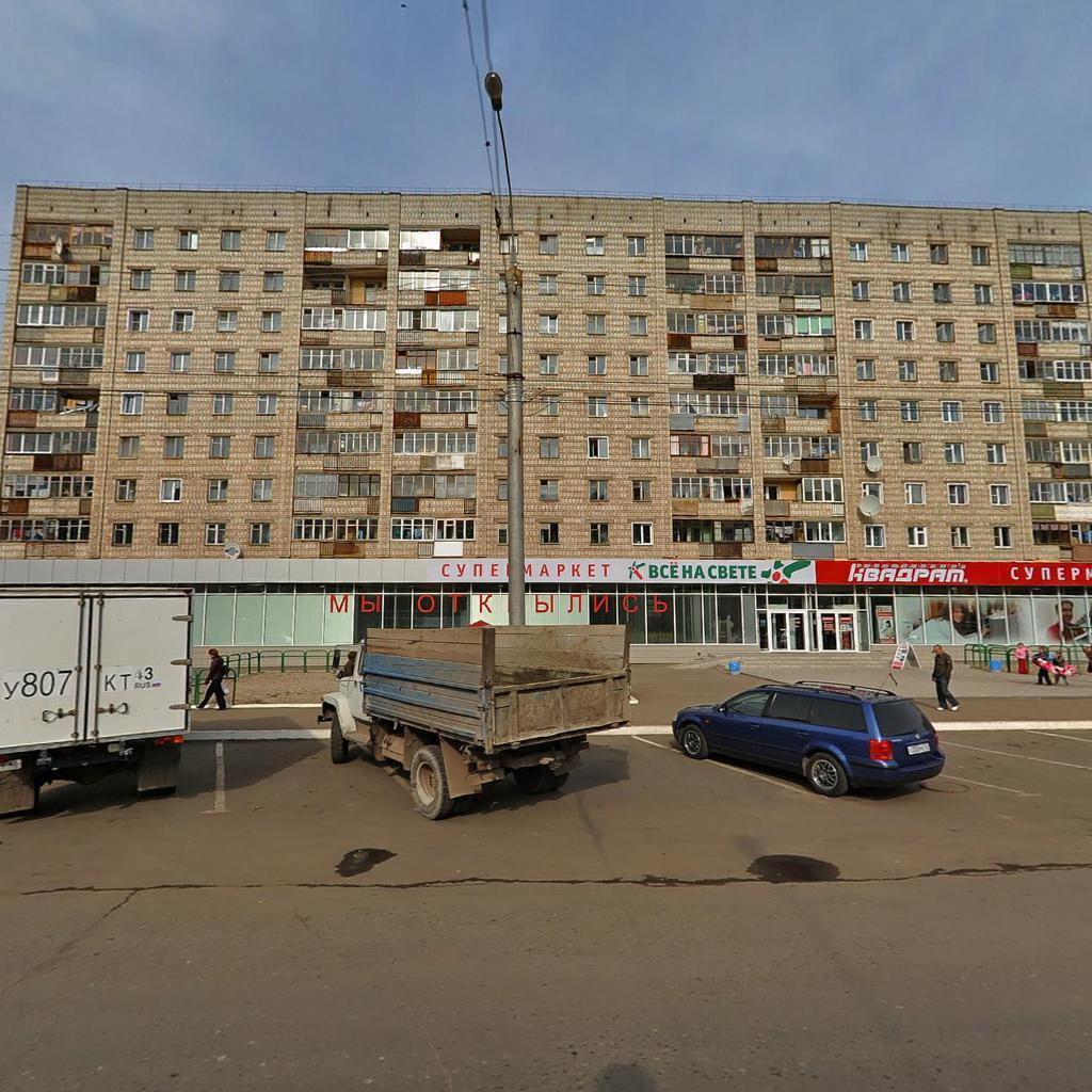 Здание «Квадрата» и«Глобуса» продают за 113 миллионов рублей