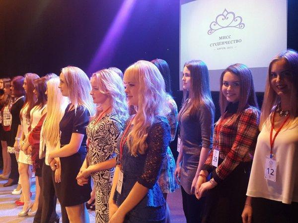 В Кирове выбирают самую красивую студентку