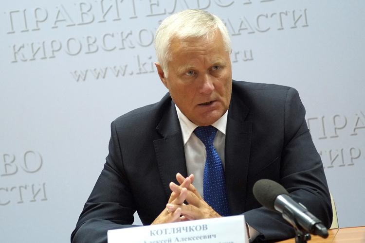 Алексей Котлячков стал министром сельского хозяйства Кировской области