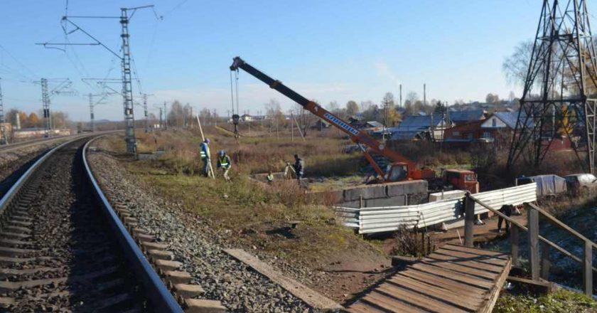 В ноябре откроют пешеходный переход через Транссиб в Нововятске