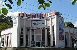 Администрация Кирова вынуждена провести процедуру по принудительному освобождению зданий кинотеатров «Октябрь» и «Дружба»