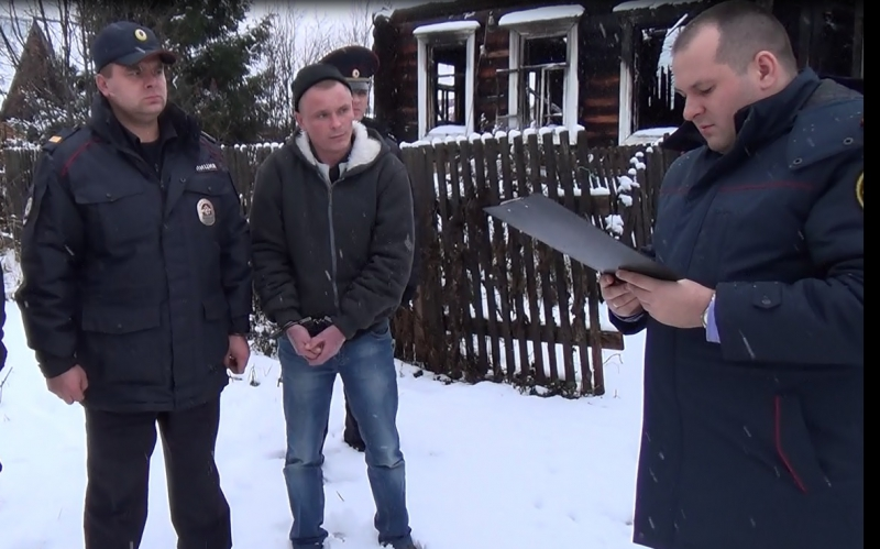 В Омутнинске будут судить мужчину, который сжег свою подругу заживо
