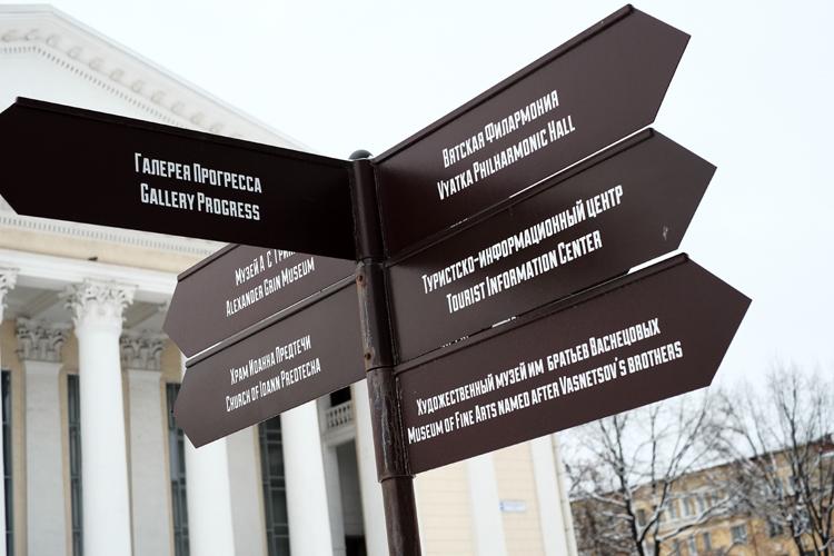В Кирове появятся светящиеся информационные стенды