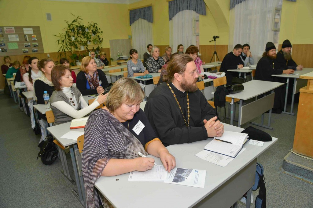 В Кирове проходит окружной семинар «История России как Священная история»
