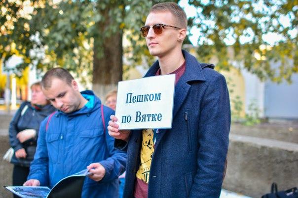 Новости в Кировской области, 12 ноября — Новый вариант.