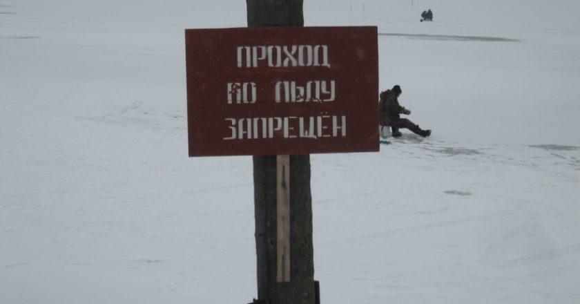 В Омутнинском районе провалился под лед рыбак
