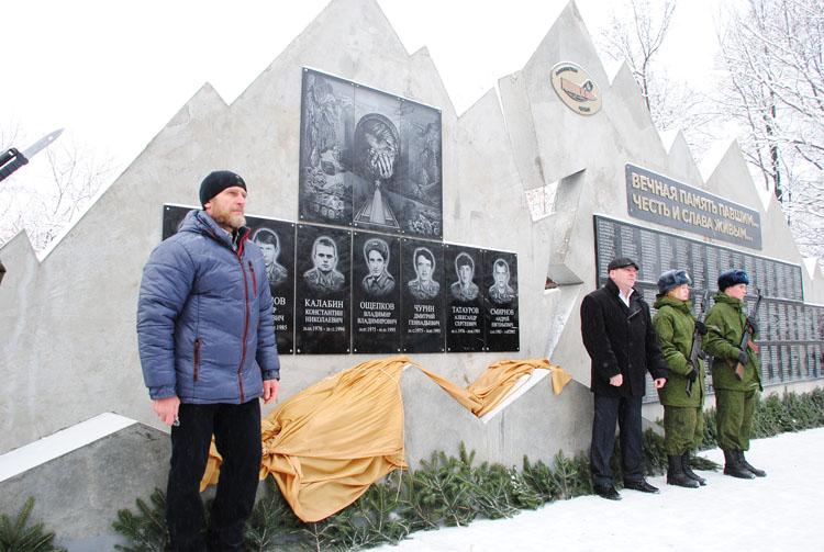 В г. Слободском открыт памятник воинам Афганистана и Чечни