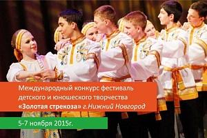 Ученики кировской детской школы искусств завоевали высшие награды на международном конкурсе