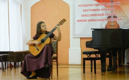 В Кирове выбрали лучших гитаристов страны