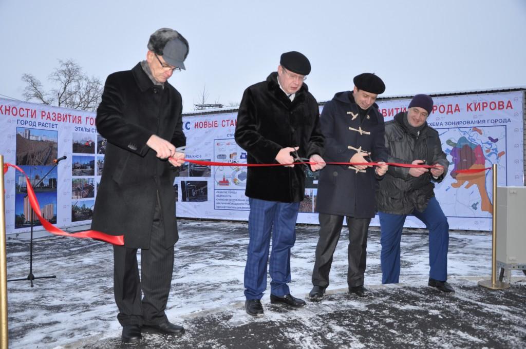 В Кирове введена в работу подземная станция