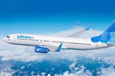 26 декабря «Победа» запускает прямые рейсы из Питера в Киров