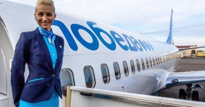 «Победа» запускает зимние рейсы из Кирова в Сочи за 999 рублей
