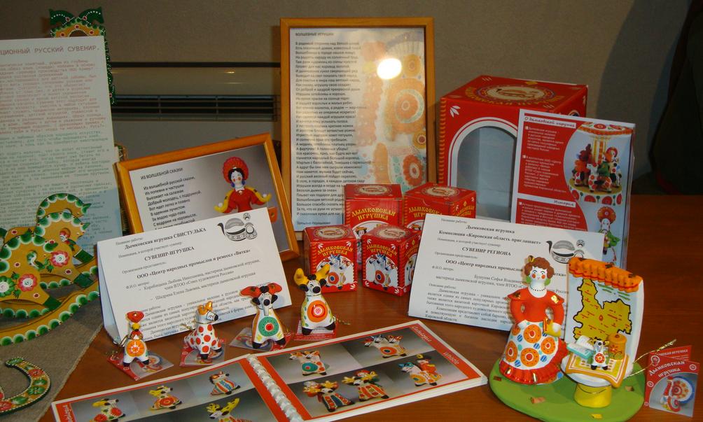 Дымковские игрушки получили Гран-при на всероссийском конкурсе