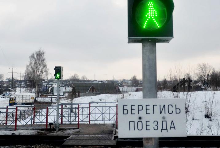 В Нововятске открыли пешеходный переход через железную дорогу