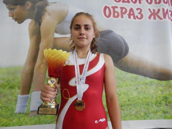 15-летняя кировчанка завоевала бронзовую медаль на первенстве мира