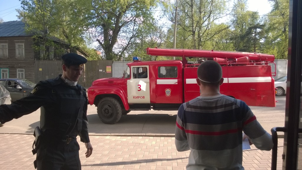 В Кирове эвакуировали людей из областного суда