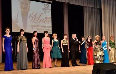 В Кирове выбрали Мисс здравоохранения-2015