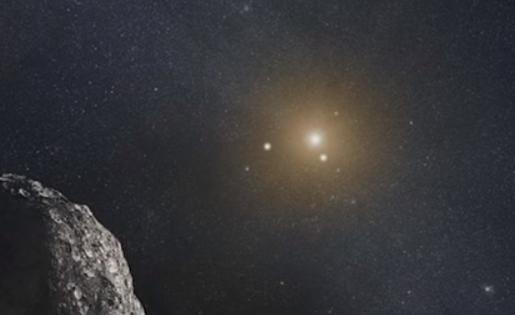В солнечной системе обнаружена новая планета