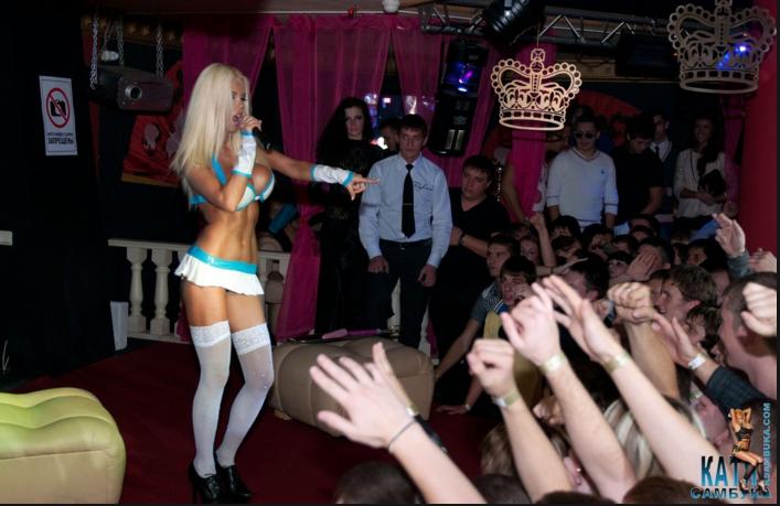 Весной в Киров приедет порнозвезда Катя Самбука