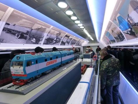 В Кировскую область прибудет «поезд будущего»