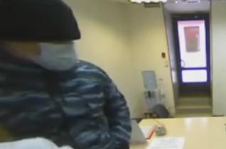 Мужчина с пистолетом ограбил офис микрозаймов на Ленина