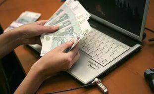 Пенсионерка вместо продажи дома лишилась 350 тысяч рублей