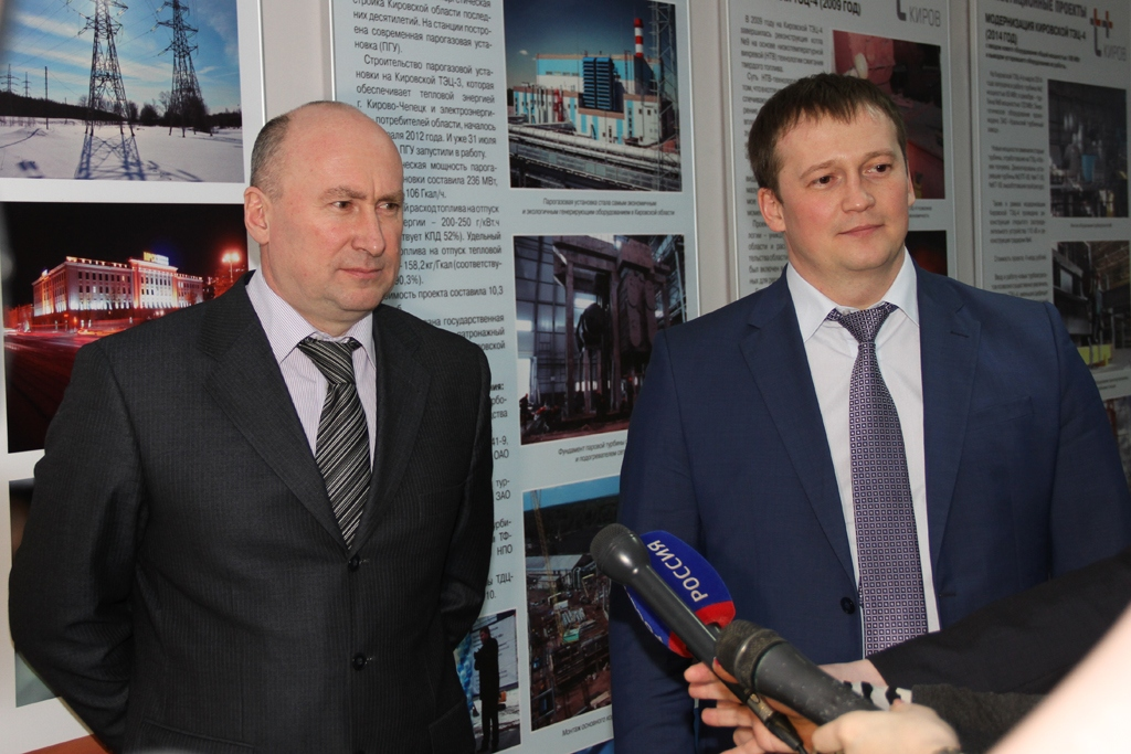 Кировский филиал «Т Плюс» и Кировэнерго открыли экспозицию о современном состоянии отрасли в региональном Музее энергетики и электрификации