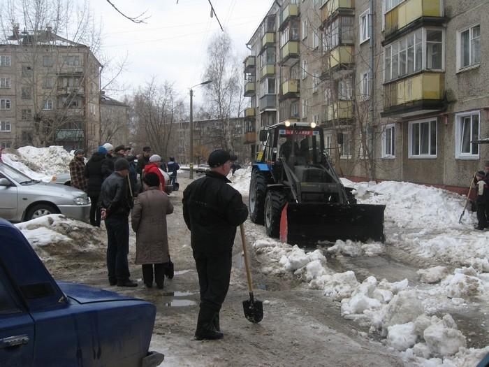 Управляющая компания в Кирове двор