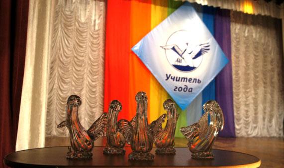 В Кирове выберут «Учителя года»