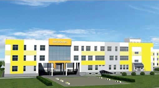 В Кирове началось строительство школы на 1000 мест