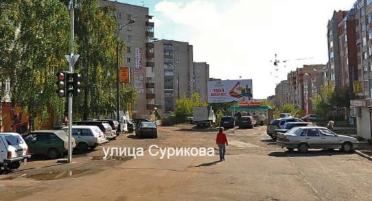 Найден инвестор для строительства продолжения улицы Сурикова