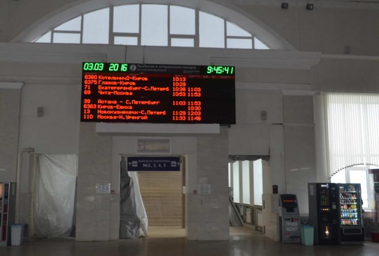 На кировском вокзале заработало новое информационное табло