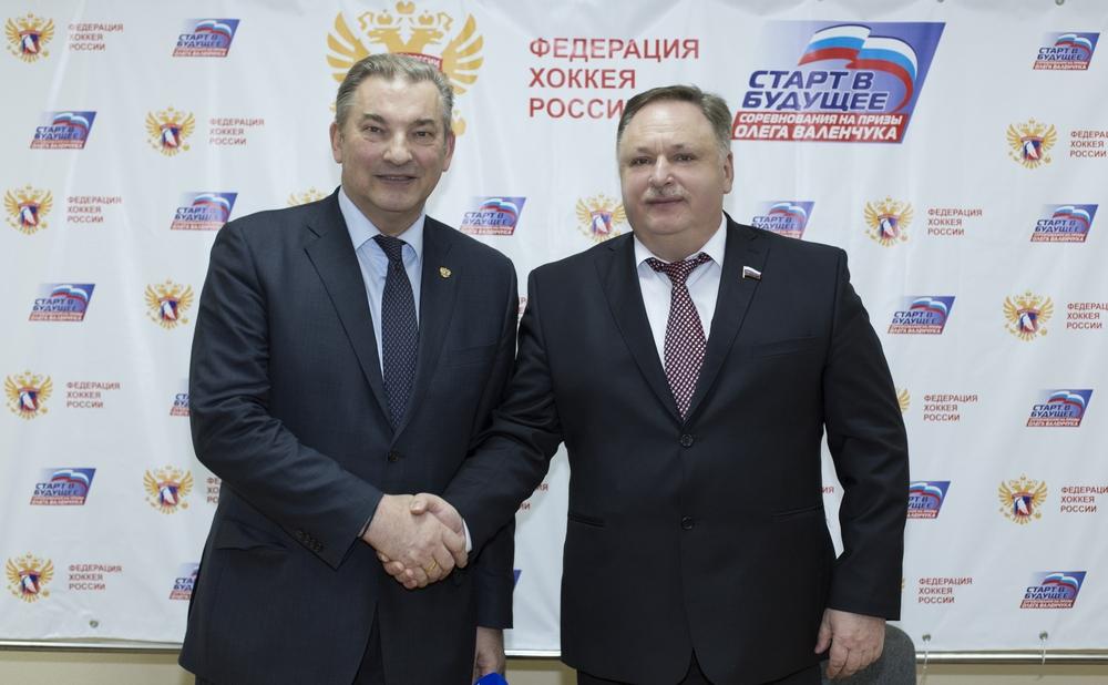 Валенчук Третьяк