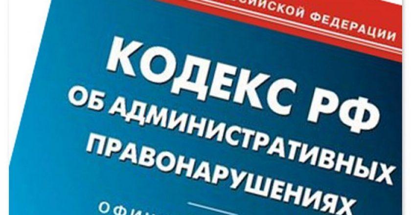 В котельничском динопарке незаконно работали граждане Узбекистана