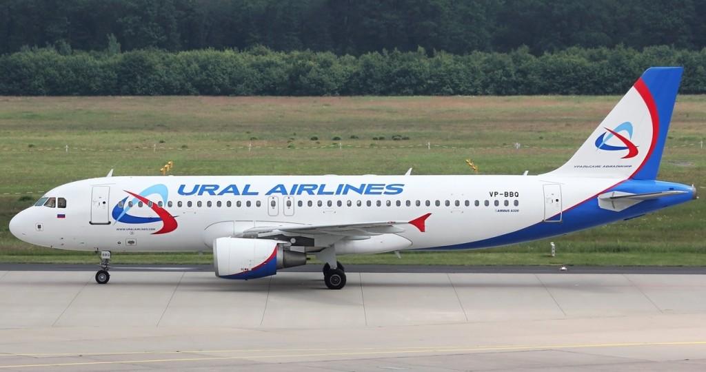 С 31 мая кировский аэропорт «Победилово» открывает рейсы в Симферополь