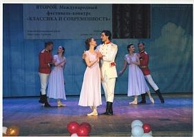 Театр балета города Кирова привез домой Гран-при международного конкурса