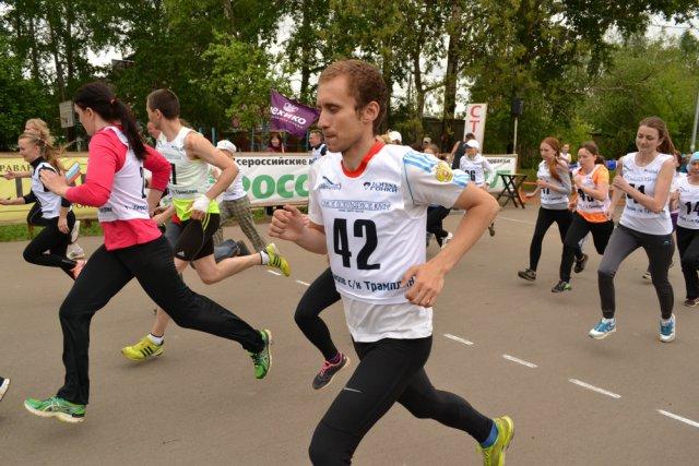 Участники благотворительного забега собрали более 70 тысяч рублей для детей Солнца