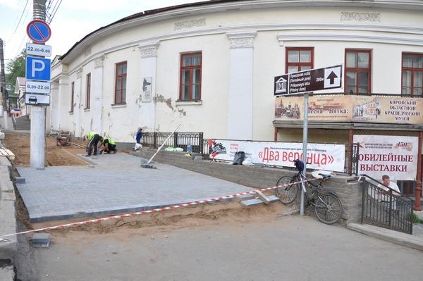 В Кирове стартовал ремонт тротуаров на улице Ленина
