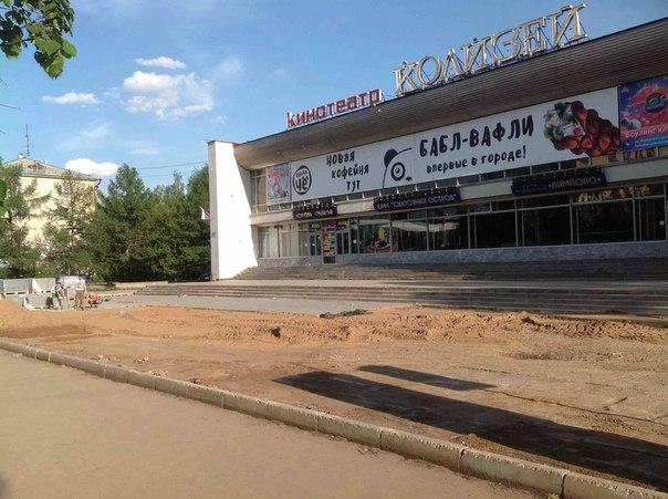В центре Кирова обновят парковку