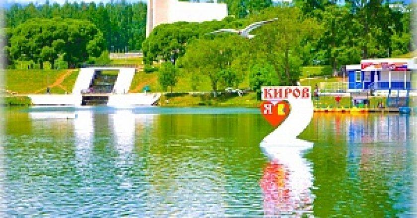 В День рождения Ленинского района в парке имени Кирова состоится большой праздник