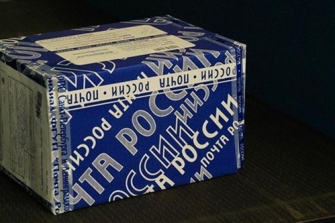 Днем, картинки на посылку почта россии